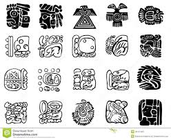 mayan patterns on white royalty free stock photography image