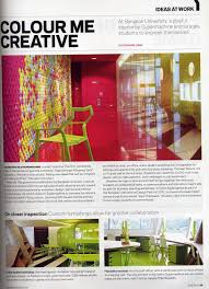 interior home design magazine design article