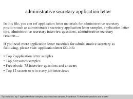 Administrative Secretary Resume Sample Administrative Secretary Application Letter
