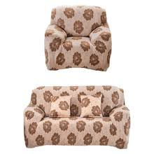 Sofa Covers Sale Popular Couch Covers Sale Buy Cheap Couch Covers Sale Lots From