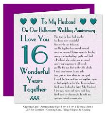 11th anniversary gifts for my husband 16th wedding anniversary gift set card keyring