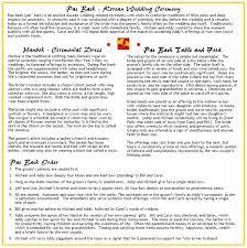 Traditional Wedding Program Weddings Pae Baek