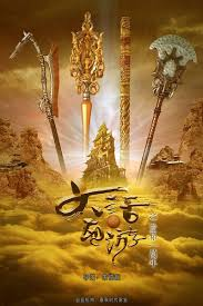 film fantasy mandarin terbaik 2017 chinese kung fu tv series a k china tv drama series