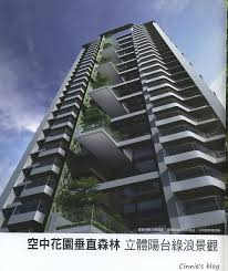 canap馥 d angle 120 best architecture high rise residential images on