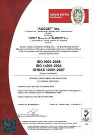 bureau veritas russia corporate integrated management system фирма август