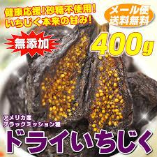 figs delivery men tabushi rakuten global market american production of dried