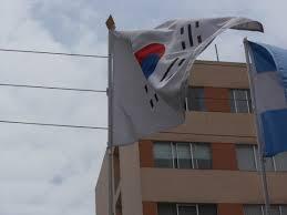 Lima Flag Similar Sin Polaris Page 2