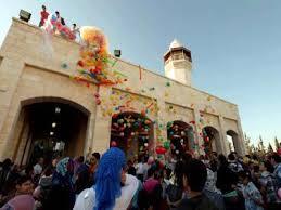 muslims celebrate eid al adha foto islamic world