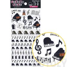 music themed grand piano musical notes treble clef music themed stickers from