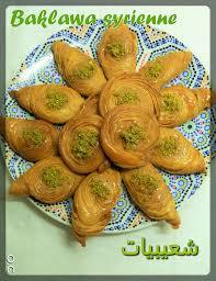 recette cuisine orientale wonderful cuisine orientale recette plan iqdiplom com