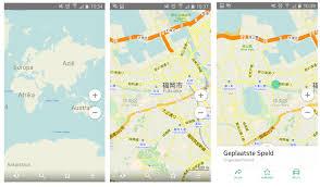 Map Me Navigate In Japan For Dummies Kyuuto Japan キュート