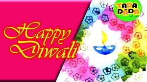 happy diwali l how to make an easy diwali card diwali greeting