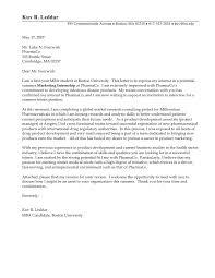 pharma cover letter cheapest customized dissertation uk us cheap dissertation