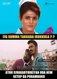 Memes Trolls - sivakarthikeyan s remo memes and trolls photos images gallery