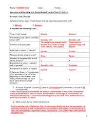 genetics unit test study guide answer key