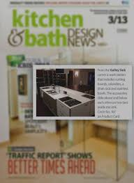 kitchen and bath design news the galley in the news