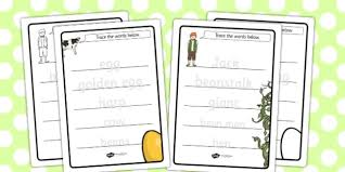 and the beanstalk trace the words worksheet trace words