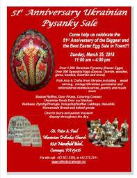 ukrainian easter eggs for sale st st paul annual pysanky sale