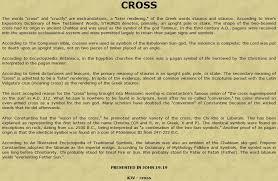 pagan words in scripture ieueism