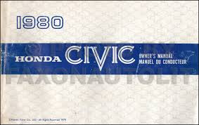 1980 honda civic repair shop manual original