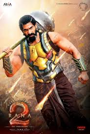 curriculum vitae format journalist shooting images of bahubali bhallaladeva first look of rana on bahubali 2 has been released