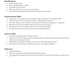 Child Care Job Resume Child Care Worker Resume Breakupus Outstanding Child Care Worker