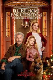 for christmas a home for christmas christmas2017