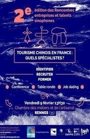 chambre des metiers de rennes forum rencontres entreprises et talents sinophones congrès rennes
