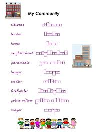 word shape tool create custom worksheets for your class with