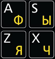 amazon keyboard black friday hqrp russian ukrainian blue keyboard stickers for pc keyboard