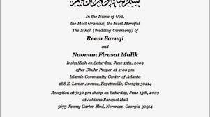 muslim wedding invitation wording wedding invitation wording invitations templates muslim diy