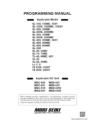 moriseikislseriesprogrammingmanual2008pmnltmsc518i1enl12002h02 pdf