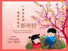 happy lunar new year greeting cards meaning happy new year greetings messagecute happy