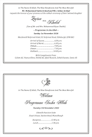 muslim wedding card wording muslim shadi card wordings traditional muslim wedding card