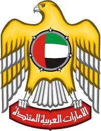 Colors Of Uae Flag Emblem Of The United Arab Emirates Wikipedia