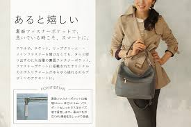 light in the box bags alfurd rakuten global market the leather high quality 2way bag