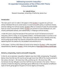 hamlet artistic failure essay custom admission essay writing