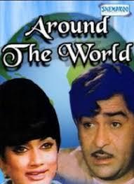 duniya ki sair kar lo lyrics around the world 1967 songs