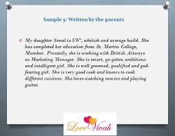 Matrimonial Resume Sample by 5 Stunning Matrimonial Profile Description Samples Lovevivah