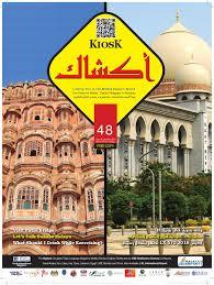 lexus malaysia mm2h kiosk magazine 48 by kiosk magazine issuu