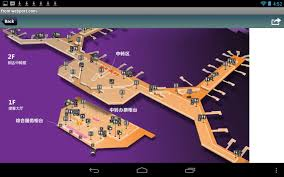 Seattle Tacoma Airport Map Shanghai Hongqiao Airport Sha Android Apps On Google Play