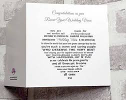 vow renewal cards congratulations wedding vow renewal etsy