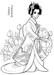vintage japanese coloring book 9 free coloring pages