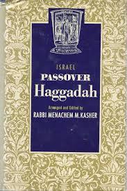 the passover haggadah dan wyman books haggadah catalog