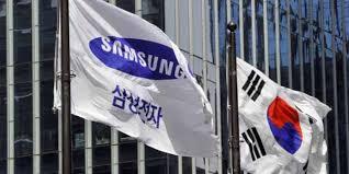 adresse siege social samsung samsung préparerait une tablette 8 pouces hd top for phone