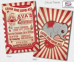 vintage carnival birthday invitations metro events