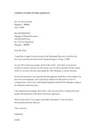 cover letter for administrative assistant position with no