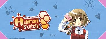 binge hidamari sketch x honeycomb on hidive