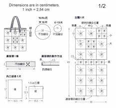 ulla u0027s quilt world square yo yo pattern quilted pillowcase
