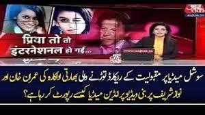 Indian Girl Memes - search indian girl memes pakistan ruclip